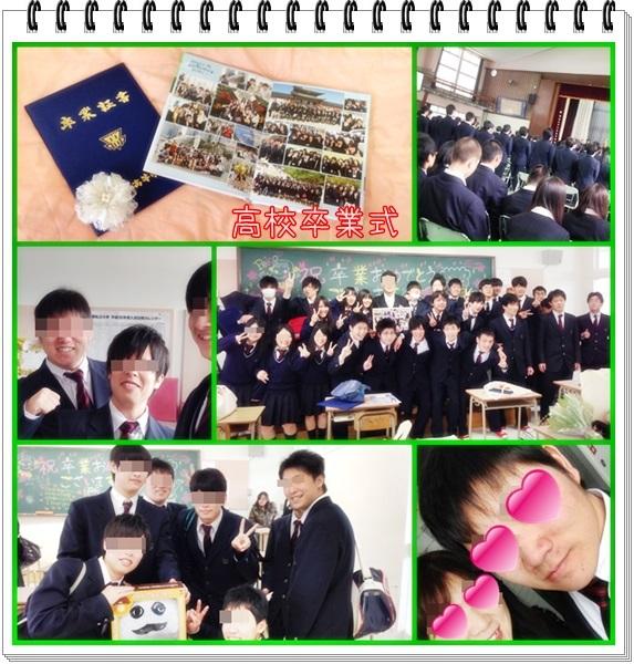 2014.3.1亨卒業式.jpg