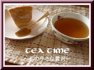 TEA TIME~私の小さな贅沢.jpg
