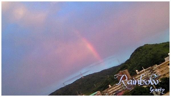 67-1 rainbow.jpg