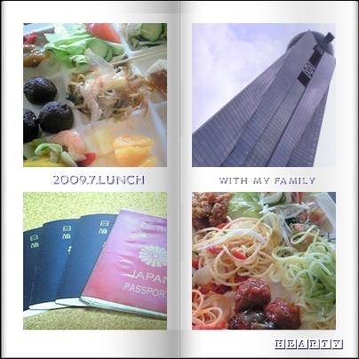 73-2 lunch2009.jpg