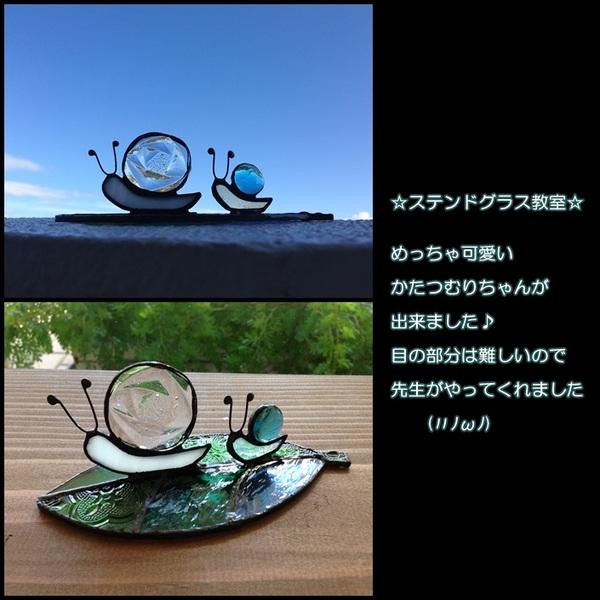 ブログ用 ステンドグラス.jpg