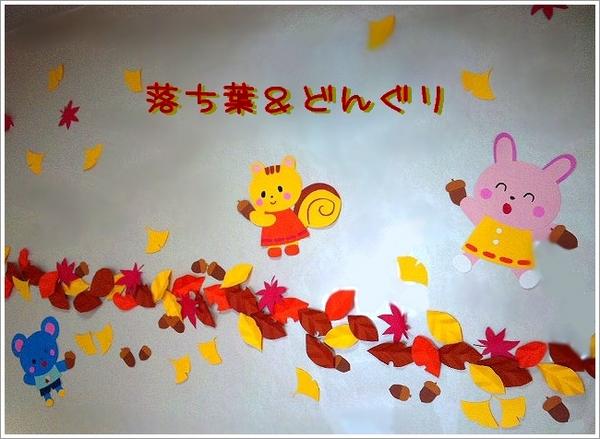 壁紙2010秋.jpg