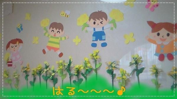壁面2009春.jpg